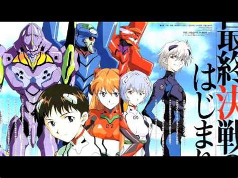 Quality Essay: Evangelion Lyrics Cruel Angel Thesis top